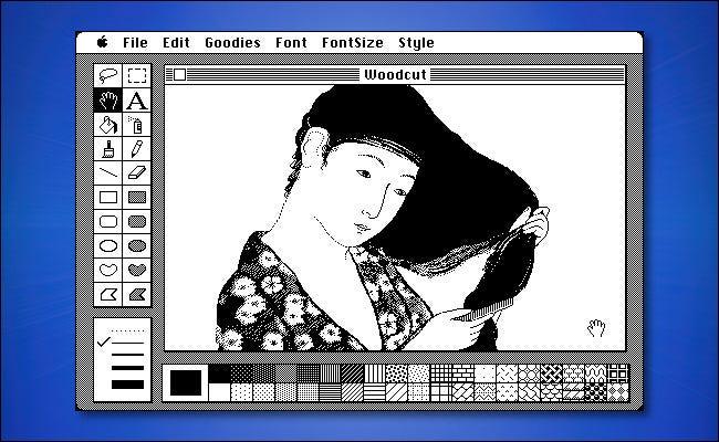 Un ejemplo de MacPaint que se ejecuta en System 1.0 en una Mac.