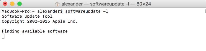 terminal-update-software-softwareupdate-3