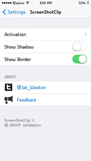 Clip de captura de pantalla (1)