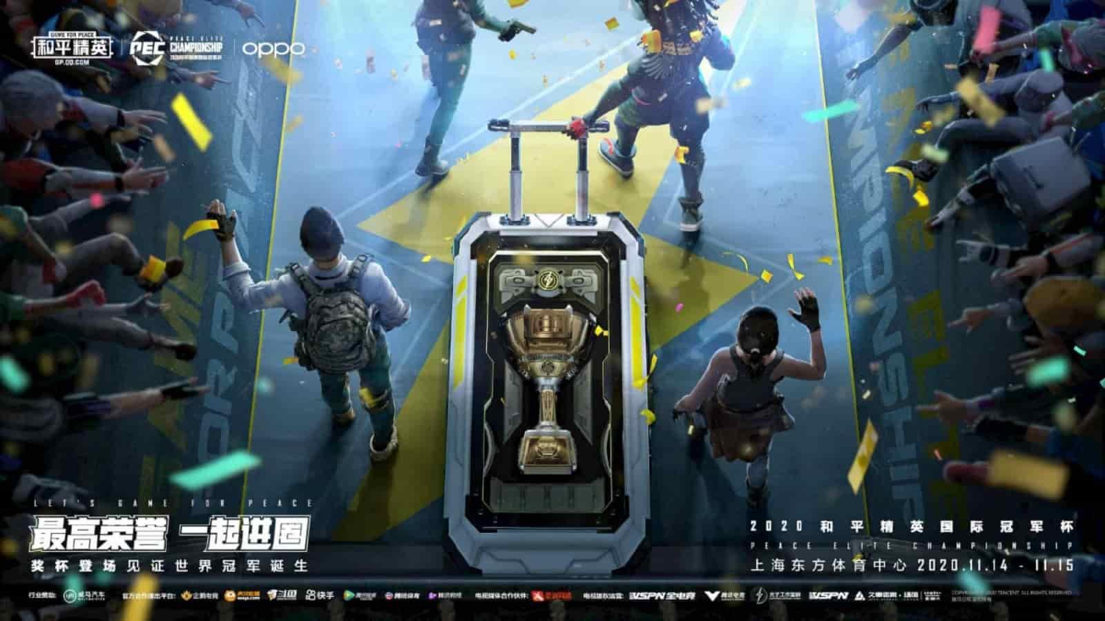 PUBG Mobile: Peace Elite Championship 2021 (PEC) pospuesto