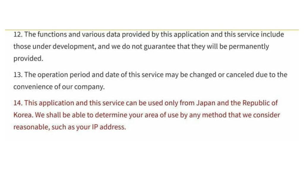 PUBG Mobile Global será prohibido en Corea y Japón