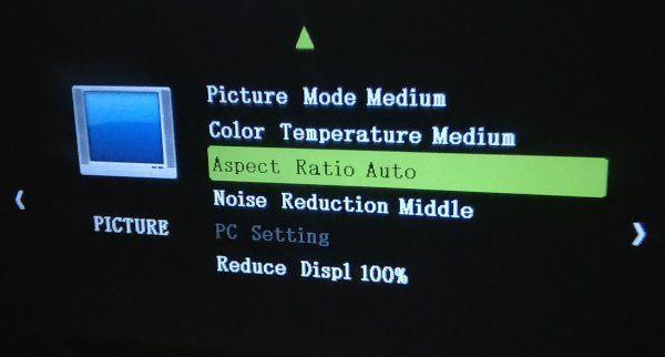 opciones-de-imagen-del-proyector-vankyo