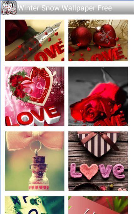 Valentines_Day_Wallpaper