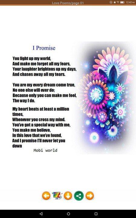 Valentines_Day_Poems