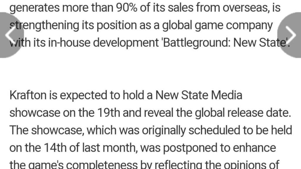 Krafton podría anunciar la fecha de lanzamiento de PUBG New State el 19 de octubre